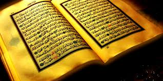 Güzel Dinimiz İslam